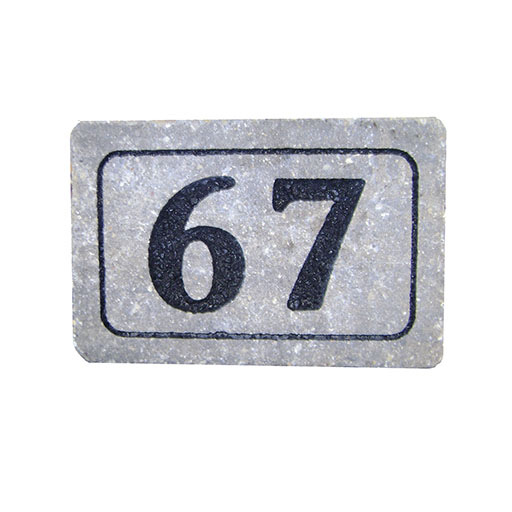 Recessed Two Number Address Stone